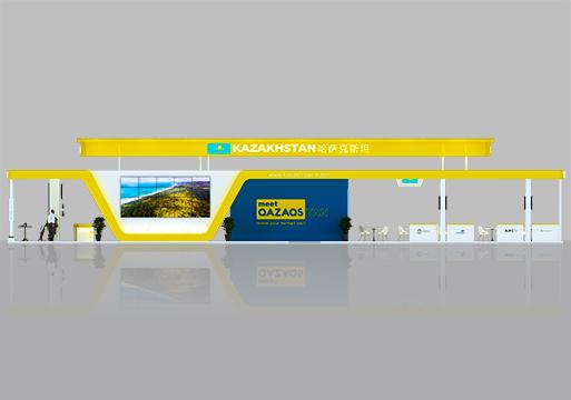 哈萨克斯坦展台设计搭建